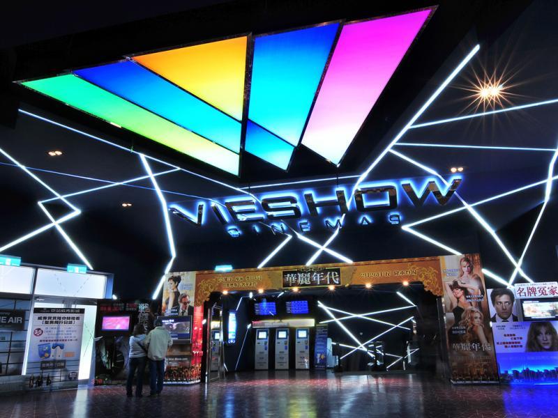 Vie Show Cinemas Taipei Qsquare