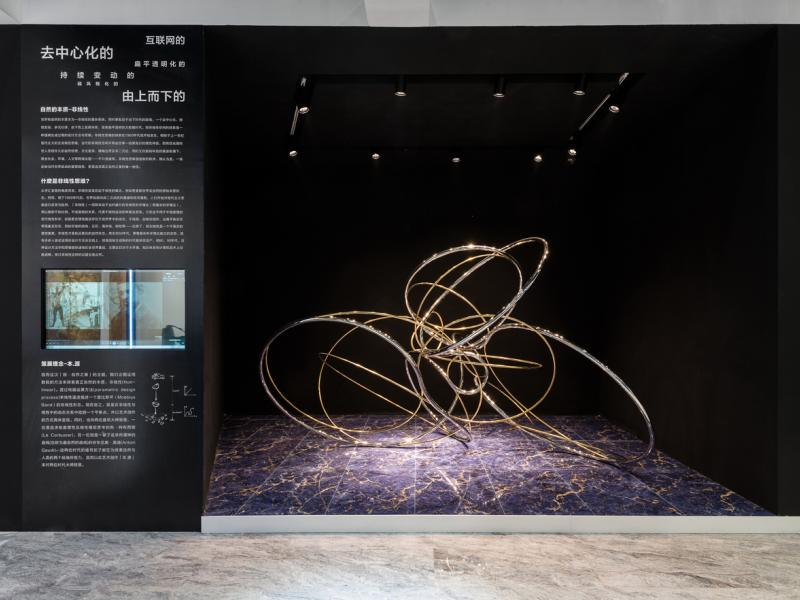 Gani Art Installation