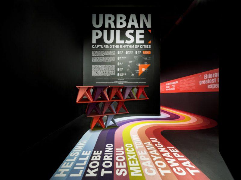 World Design Exhibition