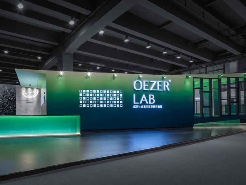 OEZER 2020 CBD FAIR
