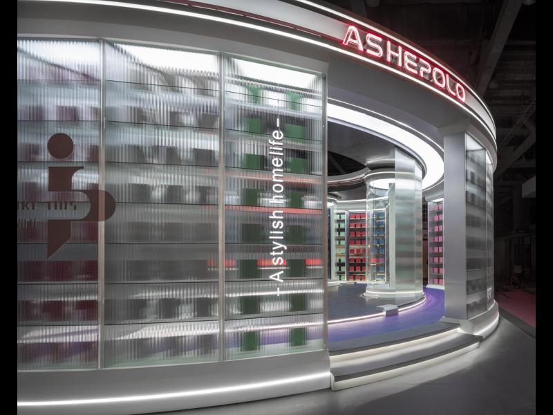 ASHEPOLO 2020 Guangzhou Design Week