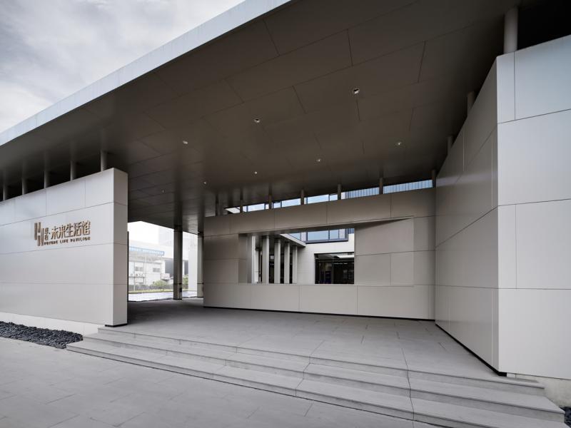 Jiahe Reception Center